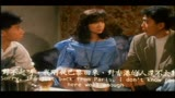 Forbidden Love 1993 part 1 mp4