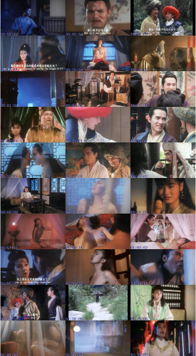 the story of lady sue 1992 screenshots 3x10