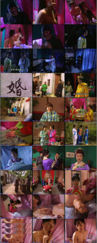 the princess of huan zhi 2000 part 1 screenshots 3x10